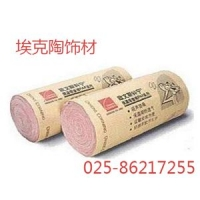 南京玄武区供应欧文斯科宁玻璃棉 吸声隔音 保温隔热