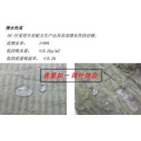 供应欧文斯科宁棉毡/隔音/隔热/吸音玻璃棉