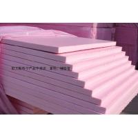 南京建业区供能益圣家铺垫宝吸声降噪 厂家直销