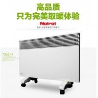 法国诺朗原装进口暖房设备