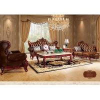 健馨家居jx2158款欧式美式酒店全皮沙发