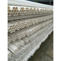 供应重庆PE七孔蜂窝管、PVC电力管