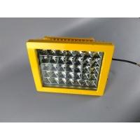 供应led防爆灯XQL175-D-I方形海洋王同款