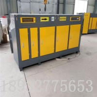 光氧催化净化设备UV光氧废气净化设备工业专用设备