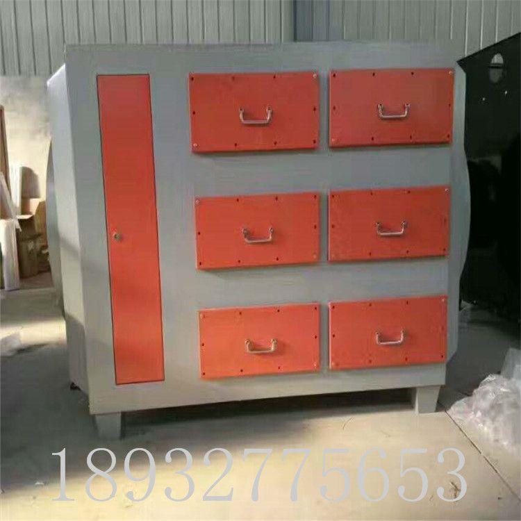 活性炭环保箱废气处理设备喷烤漆房处理器环保吸附箱