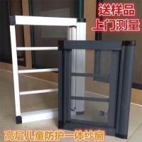 柯桥区防护栏纱窗|金刚防盗纱窗|上门设计测量
