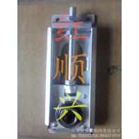 HSX系列UV機配件,流水線配件,滾輪調節軸承座,輸送機軸承