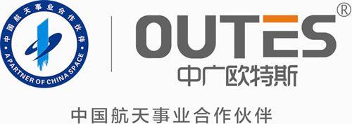 欧特斯空气能  云南昆明分公司
