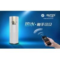 欧特斯空气能--热水器