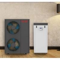 欧特斯-超低温采暖热泵