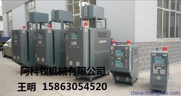 导热油加热设备,油式加热系统,硫化机加热