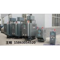 模压成型油温机 SMC模压模具加热器