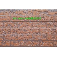 工厂直销隔热环保新型保温装饰板 防火防水外墙板金属外墙装饰板