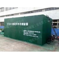 碳钢一体化污水处理设备