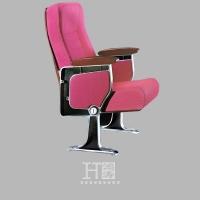 会议椅系列