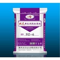 重庆涂料-双天牌腻子胶粉(单批重钙不脱粉,与灰钙不反应)