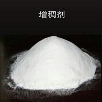 重庆涂料-胶水增稠剂