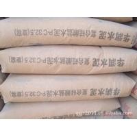 华润PC32.5R通用水泥