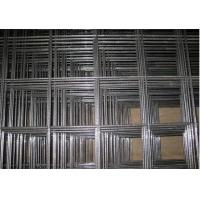 河北钢筋网-焊接网片-钢筋焊接网-钢筋网规格