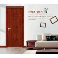 佳祥和JXH-801时尚木门系列(苹果木)强化木门