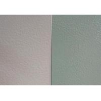 丙烯酸漆|环氧底漆|高温银粉漆
