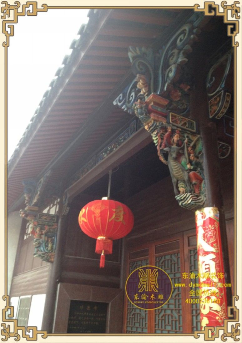 重庆市东渝仿古木雕家具