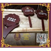 东渝木雕景区导视牌指路牌  重庆白市驿森林公园