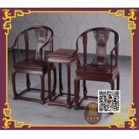 东渝木雕中式仿古圈椅三件套