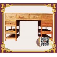 榆木大办公桌