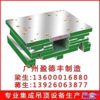 450X450集成吊顶二次成型模具_铝扣板模具_铝天花板模具