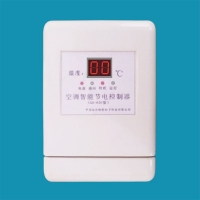 CX-K01型空调智能节电控制器