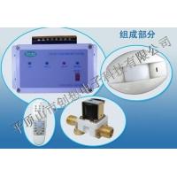 CXKJ-J01C型沟槽式厕所节水器