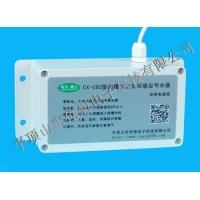 CX-C02型沟槽式卫生间感应节水器