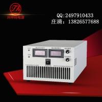 宝马专用启动电源24V200A开关电源专业制造商