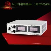 兴中科品牌ZK-PS-36V28A开关电源现货供应珠三角可代