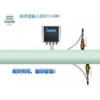 山西建恒DCT1158W经济型插入式超声波流量计