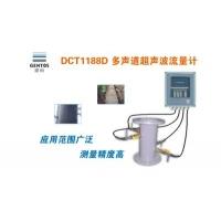 建恒DCT1188D多声道超声波流量计