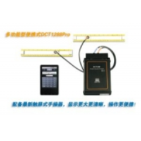 建恒DCT1288Pro多功能型便携式超声波流量计