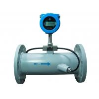 建恒DCT1158SE-GW 供水超声波流量计