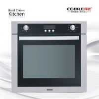 库巴电器嵌入式电烤箱 KQBJ84K-08