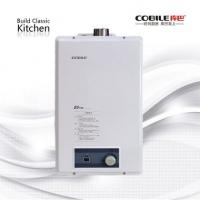 库巴电器燃气热水器JSQ20-10CB210
