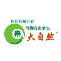 广东江门大自然漆 油漆代理