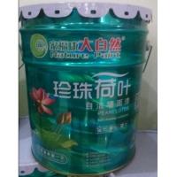 SO9001 ISO14001质量认证产品 大自然漆诚招代理