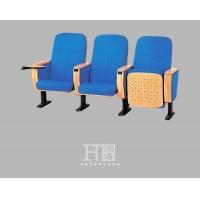 鸿涛礼堂椅尺寸