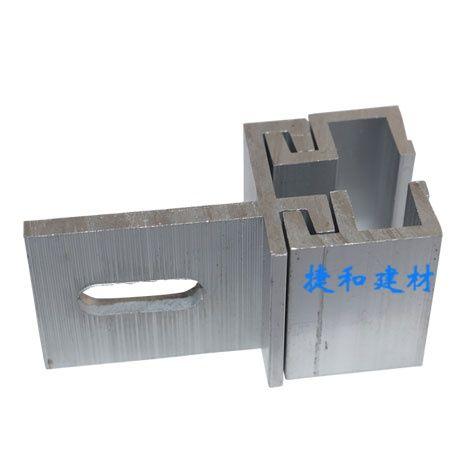 铝合金挂件se组合挂件