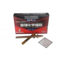 江山化学锚栓价格M16×190