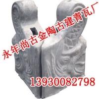 青瓦changjia【金陶古建青瓦】