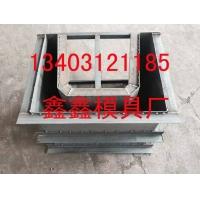 流水槽钢模具设计