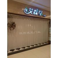 陕西瑰宝豪华PVC塑料铝合金水晶侧推拉吊趟折叠门