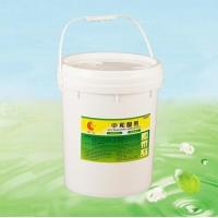 中和酸剂 除锈剂 油污乳化剂